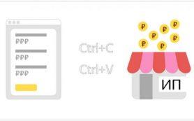 Яндекс.Платежка – новый платежный сервис для малого бизнеса