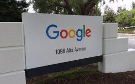 Google выделил €706 тысяч на создание алгоритма для написания новостей