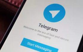 Telegram перенес часть серверов в Иран