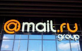 Выручка Mail.ru выросла на рекордные 36,8%