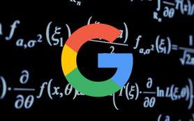 Сколько алгоритмов качества поиска у Google?