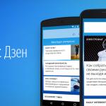 Яндекс поощряет лучших авторов «Дзена»