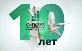 Сотни ИТ-директоров России соберутся в одно время в одном месте