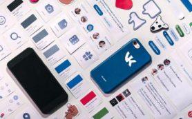 ВКонтакте готовит редизайн мобильных приложений
