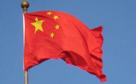 WhatsApp возобновил работу в Китае после блокировки