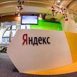 Яндекс меняет логику показа результатов на первой странице выдачи