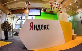 Яндекс поделился исследованием коммерческих интересов пользователей Рунета
