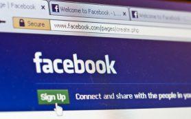 Facebook обрушился во всем мире