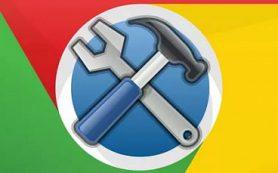 В браузере Google Chrome для Windows появился антивирус