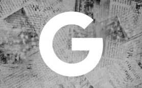 Google отменил правило «трех бесплатных новостей»