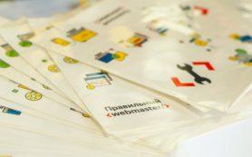 Яндекс приглашает на седьмую Вебмастерскую
