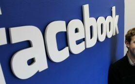 Facebook обошел Яндекс по дневной мобильной аудитории в России