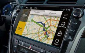Яндекс.Навигатор предупредит о камерах и дорожных событиях без построения маршрута