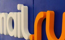 В III квартале 2017 года выручка Mail.ru Group составила 13,6 млрд рублей