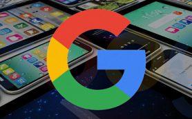 Google тестирует mobile-first индекс в «живой» выдаче