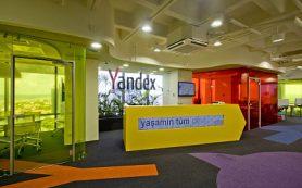 Яндекс запустил платную услугу по созданию рекламы с нуля