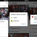 МТС отменяет бесплатный трафик для «Яндекс.Карт»