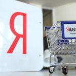 Яндекс.Маркет начинает масштабный переход на работу в формате торговой площадки