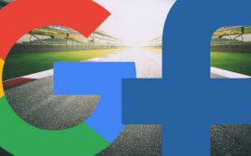 Госдума предлагает запретить российским компаниям рекламироваться в Google и Facebook
