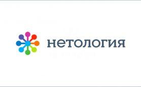 «Нетология» открывает кампус