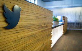 Twitter впервые в истории увеличил длину высказывания до 280 символов