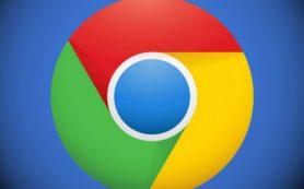 Google Chrome будет блокировать нежелательное открытие новых вкладок