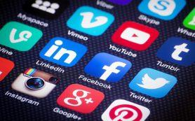 Госдума хочет ввести ограничения против иностранных соцсетей