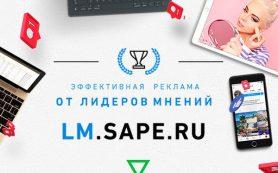 Sape запускает сервис по размещению рекламы у блогеров – LM.Sape.ru