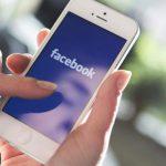 Facebook считает Google «несоциальным» сетевым поисковиком