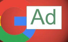 Google тестирует изображения в текстовых объявлениях AdWords