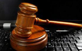 Российский президент подписал закон о штрафах для мессенджеров