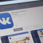 ВКонтакте запускает редактор статей