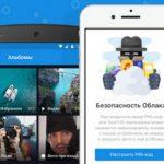 Mail.ru увеличивает долю поиска за счет Хрома