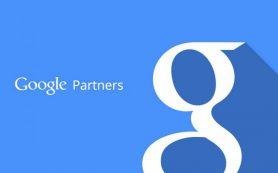 Google перенесёт все учебные ресурсы из Google Partners в Академию рекламы