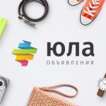 Яндекс выяснил, чем можно заняться мужчине в свободное время