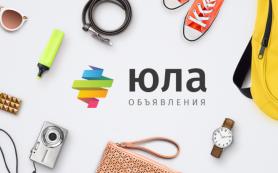 Дневная выручка Юлы достигла 2 млн рублей