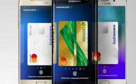 Samsung и Сбербанк предоставили Samsung Pay Web Checkout для оплаты онлайн-покупок