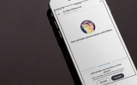 Skype запускает тестирование чатов с шифрованием на Signal Protocol