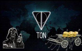 Платформа TON от мессенджера Telegram обещает миллионы транзакций в секунду