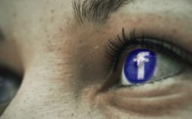 В Facebook и Instagram запретили рекламу ICO и криптовалют