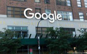 Google избежал уплаты $3,7 млрд налогов в 2016 году