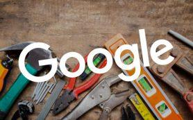 Google интересуется, какие отчёты нужны вебмастерам в новой версии Search Console