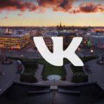 Установка виджета комментариев «Вконтакте» на сайт