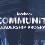 Facebook подводит итоги года