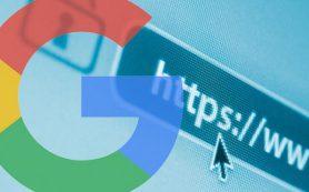 Google рекомендует создавать сайты сразу на HTTPS