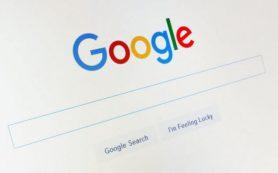 Google добавил метку «Популярный запрос» на панель выдачи Сети знаний