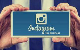 Контент для бизнес-акаунта в Instagram