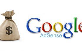 Реклама от Google Adsense с помощью плагина Quick Adsense