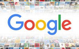 Google добавил подписи к изображениям в результатах мобильного поиска
