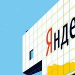 «Яндекс» открыл облачное хранилище файлов для всех пользователей